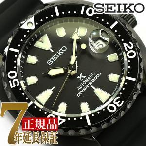 セイコー SEIKO プロスペックス DIVER SCUBA メカニカル【ミニタートル】 メンズ 腕時計 ブラック SBDY087|seiko3s