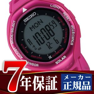 SEIKO PROSPEX Alpinist セイコー プロスペックス アルピニスト ソーラー 三浦豪太氏監修 登山用 レディース腕時計 ピンク SBEB023 ネコポス不可 seiko3s