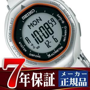 商品番号:SBEB039 ブランド名:セイコー(正規品) シリーズ名:プロスペックス 駆動方式:ソー...