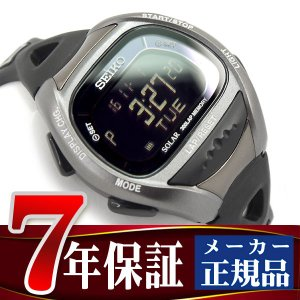 SEIKO PROSPEX セイコー プロスペックス スーパーランナーズ ソーラー デジタル腕時計 ランニングウォッチ ブラック SBEF031 ネコポス不可 seiko3s