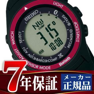 商品番号:SBEK003 ブランド名:セイコー(正規品) シリーズ名:プロスペックス アルピニスト ...