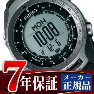 商品番号:SBEL001 ブランド名:セイコー(正規品) シリーズ名:プロスペックス 駆動方式:ソー...