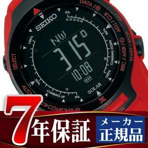 商品番号:SBEL007 ブランド名:セイコー(正規品) シリーズ名:プロスペックス 駆動方式:ソー...