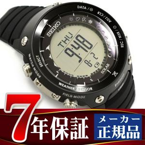 SEIKO PROSPEX セイコー プロスペックス LAND TRACER ランド トレーサー Bluetooth ブルートゥース 対応 ソーラー メンズ 腕時計 アウトドア 登山 3D SBEM003 seiko3s