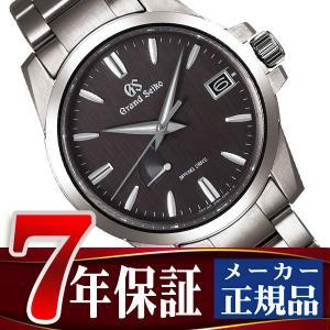 グランドセイコー スプリングドライブ メンズ 腕時計 SBGA281|seiko3s