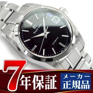 グランドセイコー メカニカル 自動巻き メンズ 腕時計 SBGR253|seiko3s