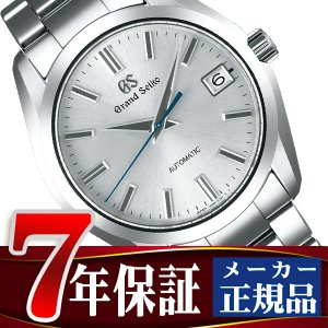 グランドセイコー 9S メカニカル 自動巻き 腕時計 メンズ シルバー SBGR307|seiko3s