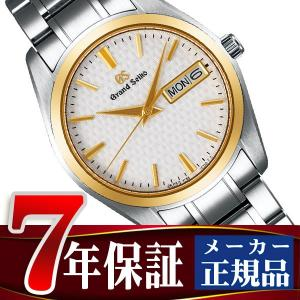 グランドセイコー クオーツ メンズ 腕時計 SBGT238|seiko3s
