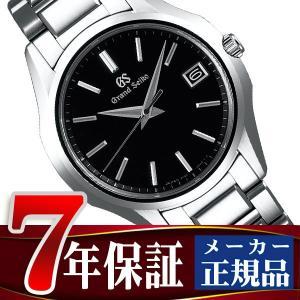 グランドセイコー クオーツ ペアモデル メンズ 腕時計 SBGV215|seiko3s