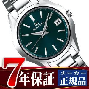 グランドセイコー クオーツ ペアモデル メンズ 腕時計 SBGV217|seiko3s
