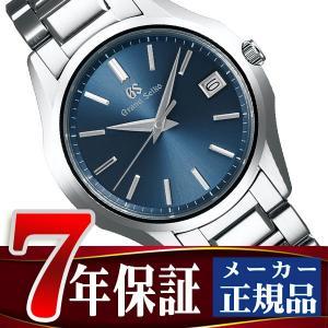 グランドセイコー 9Sクオーツ 腕時計 メンズ ブルー SBGV235|seiko3s