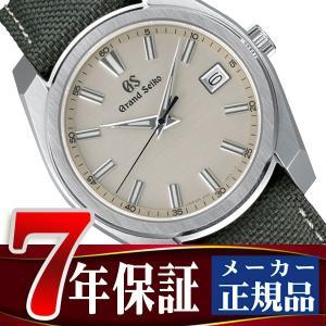 グランドセイコー タフGS 9Fクオーツ 40mm メンズ 腕時計 グレー 腕時計 グレー SBGV245|seiko3s