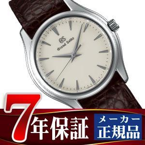 グランドセイコー 9F クオーツ メンズ 腕時計 シルバー SBGX209|seiko3s