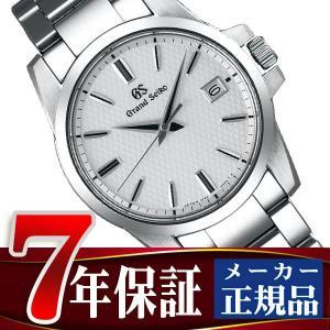 グランドセイコー クオーツ メンズ 腕時計 SBGX253|seiko3s