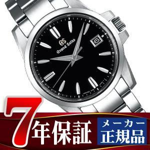 グランドセイコー クオーツ メンズ 腕時計 SBGX255|seiko3s