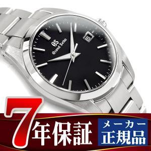 GRAND SEIKO グランドセイコー クオーツ メンズ 腕時計 SBGX261|seiko3s