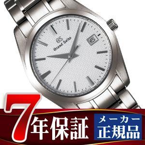 グランドセイコー クオーツ メンズ 腕時計 SBGX267|seiko3s