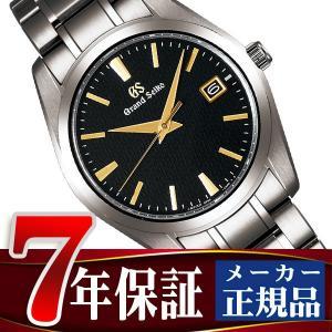 グランドセイコー クオーツ メンズ 腕時計 SBGX269|seiko3s