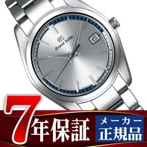 グランドセイコー クオーツ メンズ 腕時計 SBGX271|seiko3s