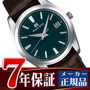 グランドセイコー クオーツ メンズ 腕時計 SBGX297|seiko3s
