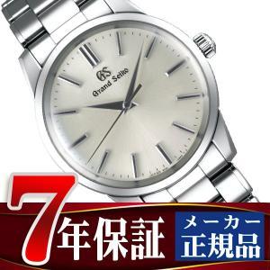 グランドセイコー 腕時計 メンズ シルバー SBGX319|seiko3s