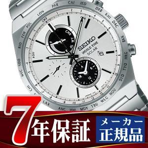 SEIKO SPIRIT SMART セイコー スピリットスマート ソーラー 腕時計 メンズ クロノグラフ ホワイト SBPJ021 seiko3s