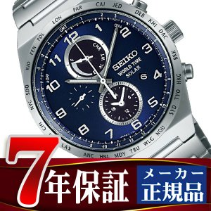 SEIKO SPIRIT SMART セイコー スピリットスマート ソーラー 腕時計 メンズ クロノグラフ ネイビー SBPJ023 seiko3s