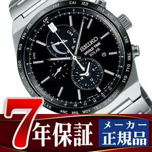 SEIKO SPIRIT SMART セイコー スピリットスマート ソーラー 腕時計 メンズ クロノグラフ ブラック SBPJ025 seiko3s