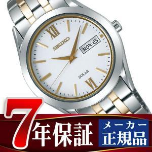 SEIKO SPIRIT セイコー スピリット ペアモデル ソーラー メンズ 腕時計 SBPX085 ネコポス不可 seiko3s