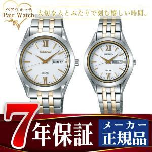 ペアウォッチ SEIKO SPIRIT セイコー スピリット ソーラー 腕時計 SBPX085 STPX033 ペアウオッチ|seiko3s