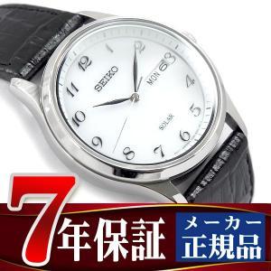 SEIKO SPIRIT セイコー スピリット ソーラー 腕時計 メンズ ペアウォッチ ホワイト SBPX097 seiko3s
