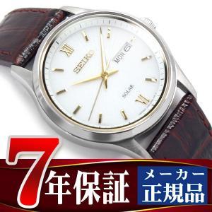 SEIKO SPIRIT セイコー スピリット ソーラー 腕時計 メンズ ペアウォッチ ホワイト SBPX099 seiko3s