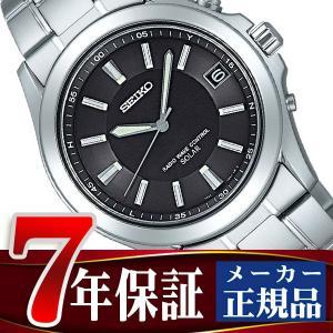 SEIKO SPIRIT セイコー スピリット ソーラー電波時計 ブラックダイアル×シルバー メンズ腕時計 SBTM017 正規品【ネコポス不可】 seiko3s