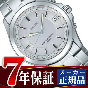 SEIKO SPIRIT セイコー スピリット ソーラー電波時計 ホワイトダイアル×シルバー メンズ腕時計 SBTM019 正規品【ネコポス不可】 seiko3s