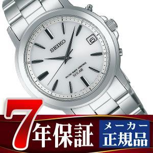 SEIKO SPIRIT セイコー スピリット 電波 ソーラー 電波時計 腕時計 メンズ ペアウォッチ ホワイト SBTM167 seiko3s