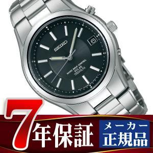 SEIKO SPIRIT セイコー スピリット ソーラー電波 メンズ腕時計 SBTM193 送料無料 正規品 ネコポス不可 seiko3s