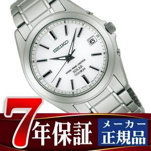 SEIKO SPIRIT セイコー スピリット ソーラー電波 メンズ 腕時計 SBTM213 ネコポス不可 seiko3s