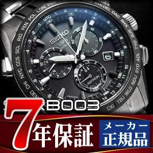 セイコー アストロン 第二世代 ソーラー GPS クロノグラフ メンズ 腕時計 コンフォテックスチタン SBXB003|seiko3s