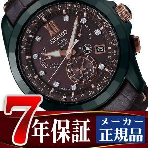 セイコー アストロン ダイヤモンド GPSソーラーウォッチ 電波時計 腕時計 メンズ SBXB083|seiko3s