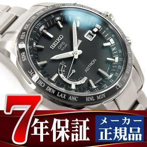 セイコー アストロン 8Xシリーズ 世界最薄 GPS ソーラー ワールドタイム メンズ 腕時計 SBXB085|seiko3s