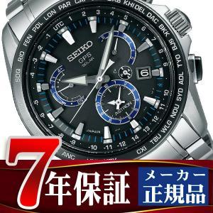セイコー アストロン GPSソーラーウォッチ ソーラーGPS衛星電波時計 腕時計 メンズ SBXB101|seiko3s
