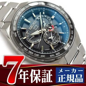 セイコー アストロン GPSソーラーウォッチ ソーラーGPS衛星電波時計 腕時計 メンズ SBXB123|seiko3s