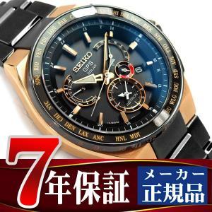 セイコー アストロン GPSソーラーウォッチ ソーラーGPS衛星電波時計 腕時計 メンズ SBXB126|seiko3s