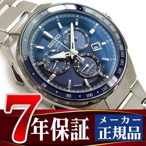 セイコー アストロン GPSソーラーウォッチ ソーラーGPS衛星電波時計 腕時計 メンズ SBXB127|seiko3s