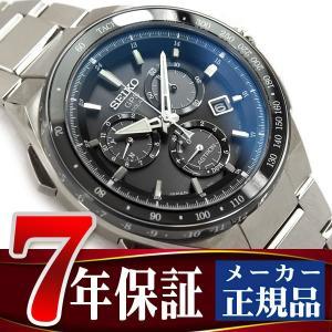 セイコー アストロン GPSソーラーウォッチ ソーラーGPS衛星電波時計 腕時計 メンズ SBXB129|seiko3s
