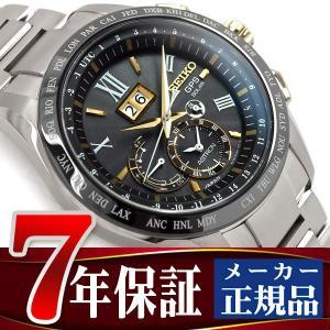 セイコー アストロン ソーラー ソーラーGPS 衛星 電波時計 腕時計 ビッグカレンダー 8Xシリーズ チタン SBXB139|seiko3s