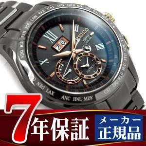 セイコー アストロン ソーラー ソーラーGPS 衛星 電波時計 腕時計 ビッグカレンダー 8Xシリーズ チタン SBXB141|seiko3s