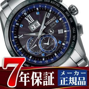 セイコー アストロン ソーラー ソーラーGPS 衛星 電波時計 腕時計 ブランド生誕5周年 限定モデル SBXB145|seiko3s