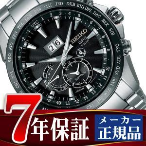 セイコー アストロン ソーラー ソーラーGPS 衛星 電波時計 腕時計 ビッグカレンダー 8Xシリーズ メンズ SBXB149|seiko3s