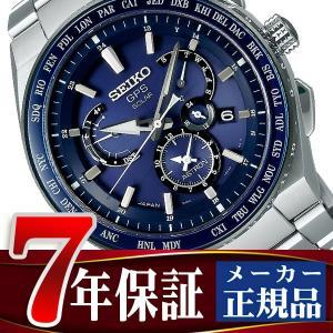 セイコー アストロン GPS デュアルタイム ソーラーGPS 衛星 電波時計 腕時計 8Xシリーズ SBXB155|seiko3s